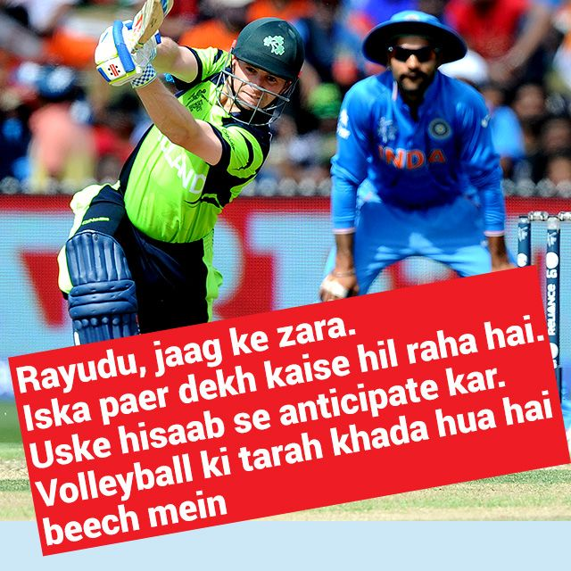IND vs IRE - 2015 - MSD comment