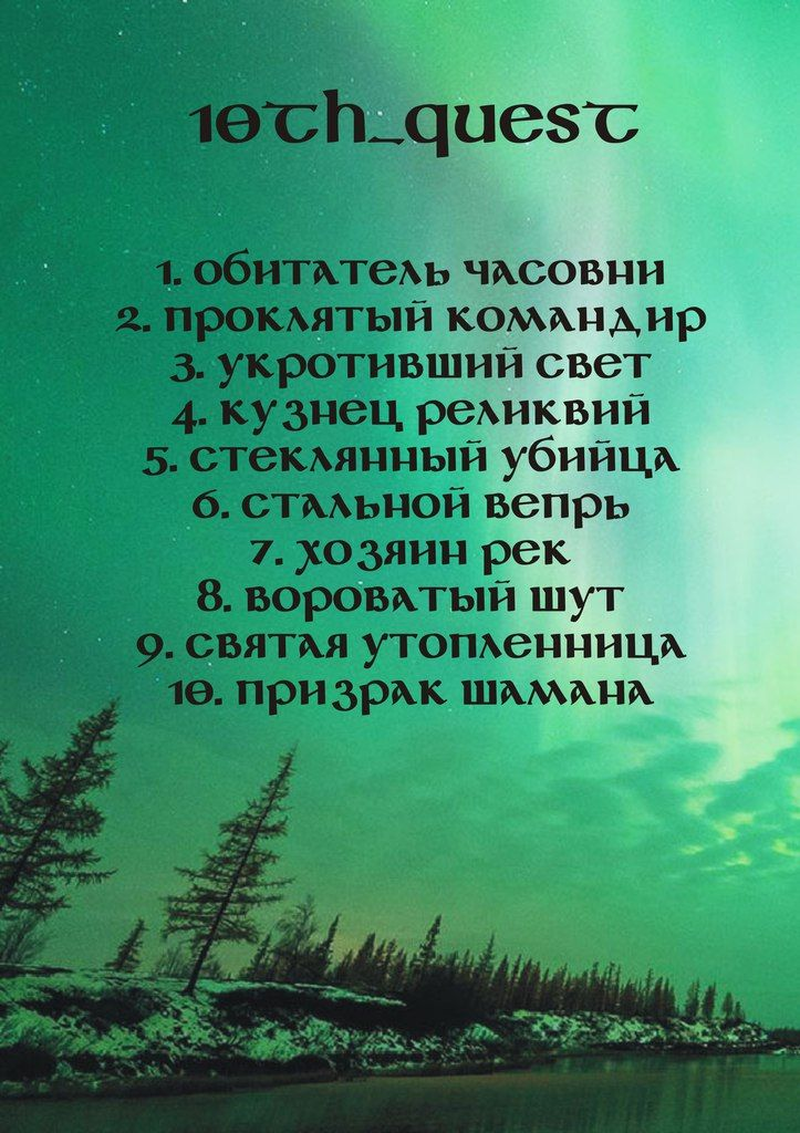 dq8uA42UvHY.jpg (723×1024)