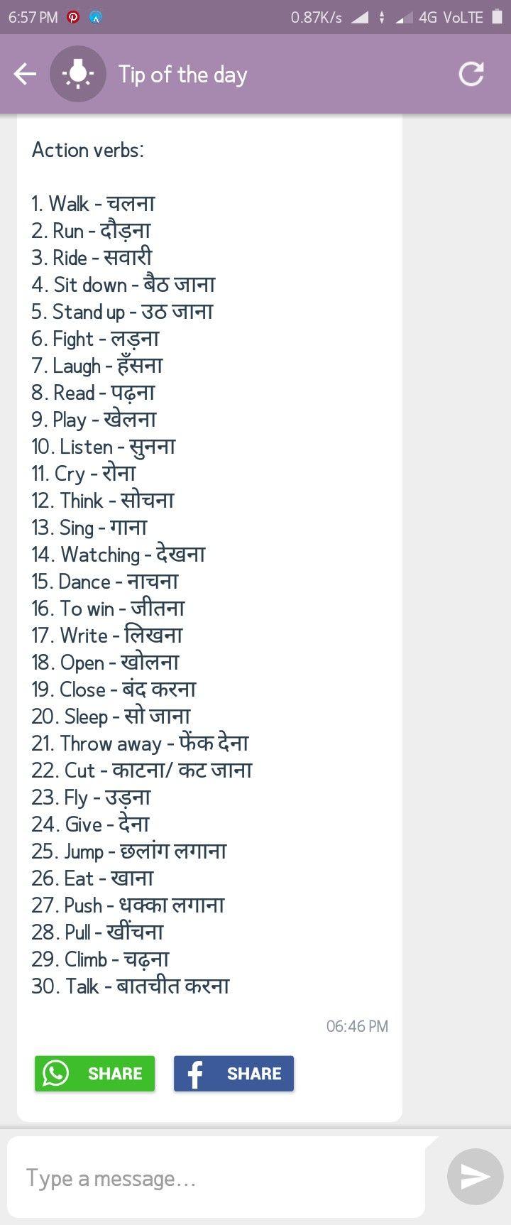 Good English Hindi Language Learning Learn English Learn English Speaking [ 1725 x 720 Pixel ]