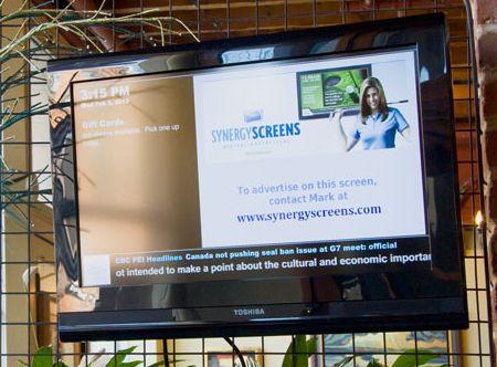 Hyundai Canada Chooses ScreenScape To Power Video Displays in the Showroom   newscanada-networknewscanada-network