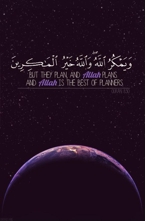 ya Allah .. Plan for me  اللهم أني مغلوب ... فانتصر