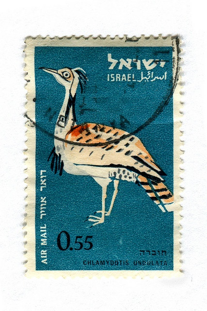 1000 Images About Postage Stamp Images On Pinterest