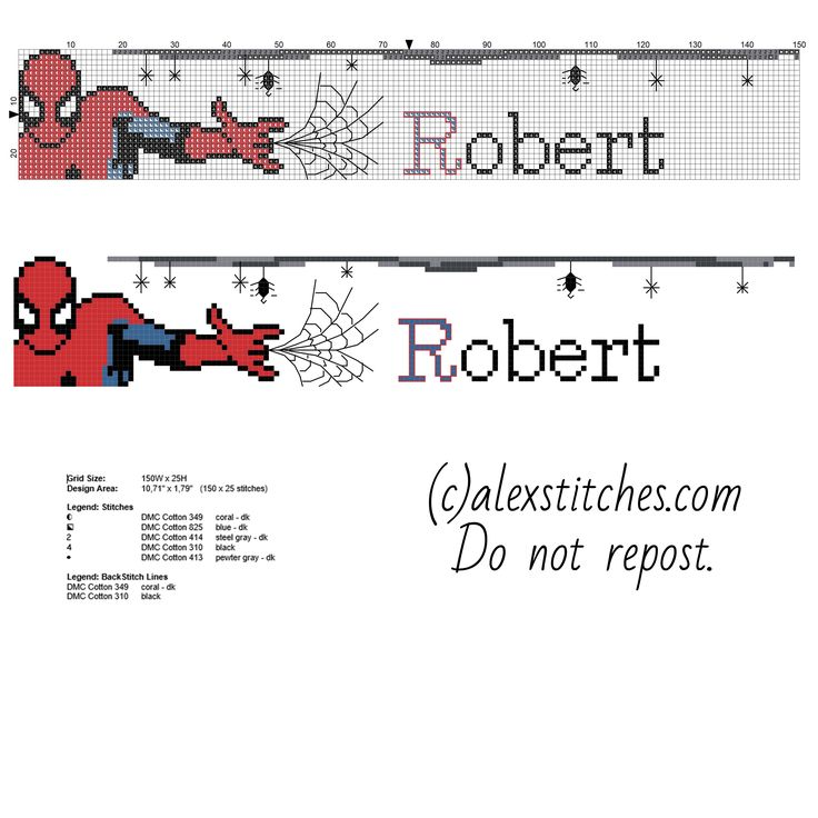 Cross stitch male baby name Robert with Spider Man - free cross stitch patterns by Alex