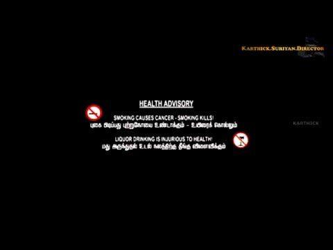 karthick suriyan - director     VISHAL actor voice    SMOKING CauseS Cancer 1080p    Short films - WATCH VIDEO HERE -> http://bestcancer.solutions/karthick-suriyan-director-vishal-actor-voice-smoking-causes-cancer-1080p-short-films    *** in how many years smoking causes cancer ***   karthick suriyan SHORT FILMS DIRECTOR eMAIL: karthick.suriyan.director@gmail.com fACEBOOK:  yOUTUBE: karthick.suriyan.director  SKYPE: karthick.suriyan.director@gmail.com Video credits to the Yo
