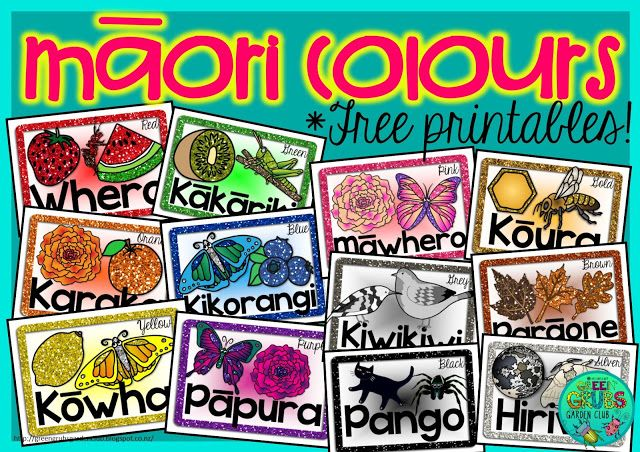 ~FREE PRINTABLES~ Māori Colour sheets {Green Grubs Garden Club}