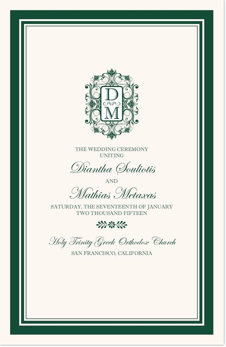 best certificate images wedding certificate  essay on marriage ceremony wedding program wording templates for greek and russian orthodox