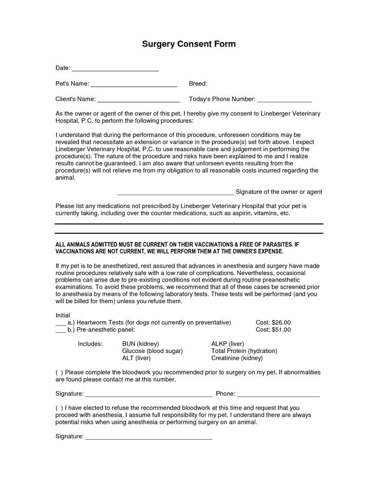 21 best Consent form images on Pinterest Templates - hospital admission form template