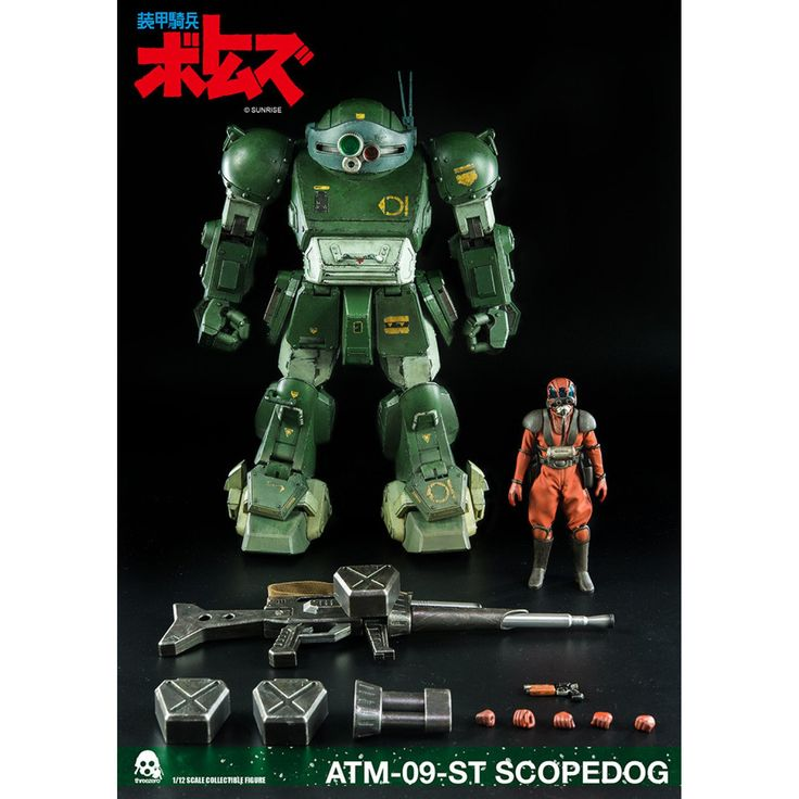 Armored Trooper Votoms 1/12 Scale Action Figure: Votoms ATM-09-ST Scopedog * 1/12 Scale Articulated Figure * Materials: ABS, PVC, POM, Fabric * Height: approx. 330m, approx. 150mm (Pilot) * Scopedog has articulated Turn Picks and Roller Dash wheels on each foot. * With 3 detachable Machinegun magazine. * With 8 detachable Arm Punch magazine. * With 2 detachable Arm Punch magazine holder (holds 3 Arm Punch magazines). * Pilot figure has 7 interchangeable hands (1 pair of fists, 1 pai...