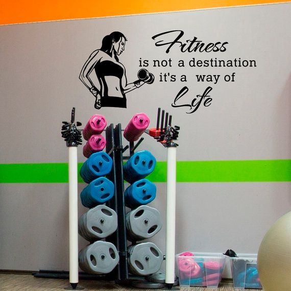Sports Wall Decal Quotes Fitness Is Not A by FabWallDecals on Etsy