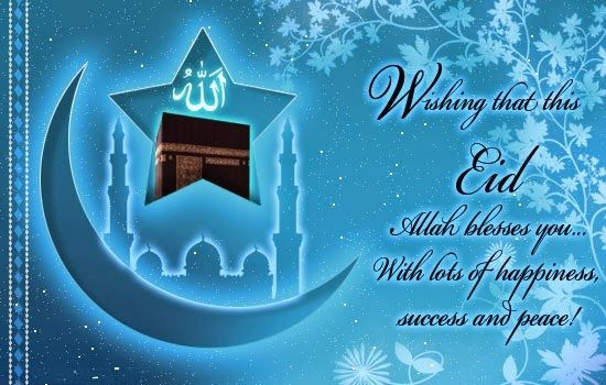 May Divine Blessings of Allah be with you this day  #Dock Wishes you Eid Mubarak. http://dockads.com/