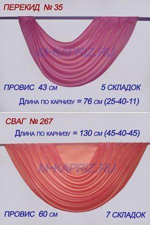 m-kapriz.ru