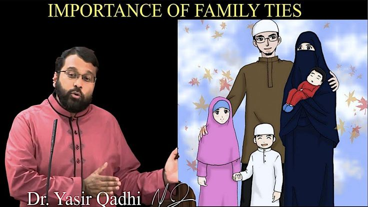 How Important is FAMILY Ties in ISLAM ? - Dr YASIR QADHI - Lovely SPEECH