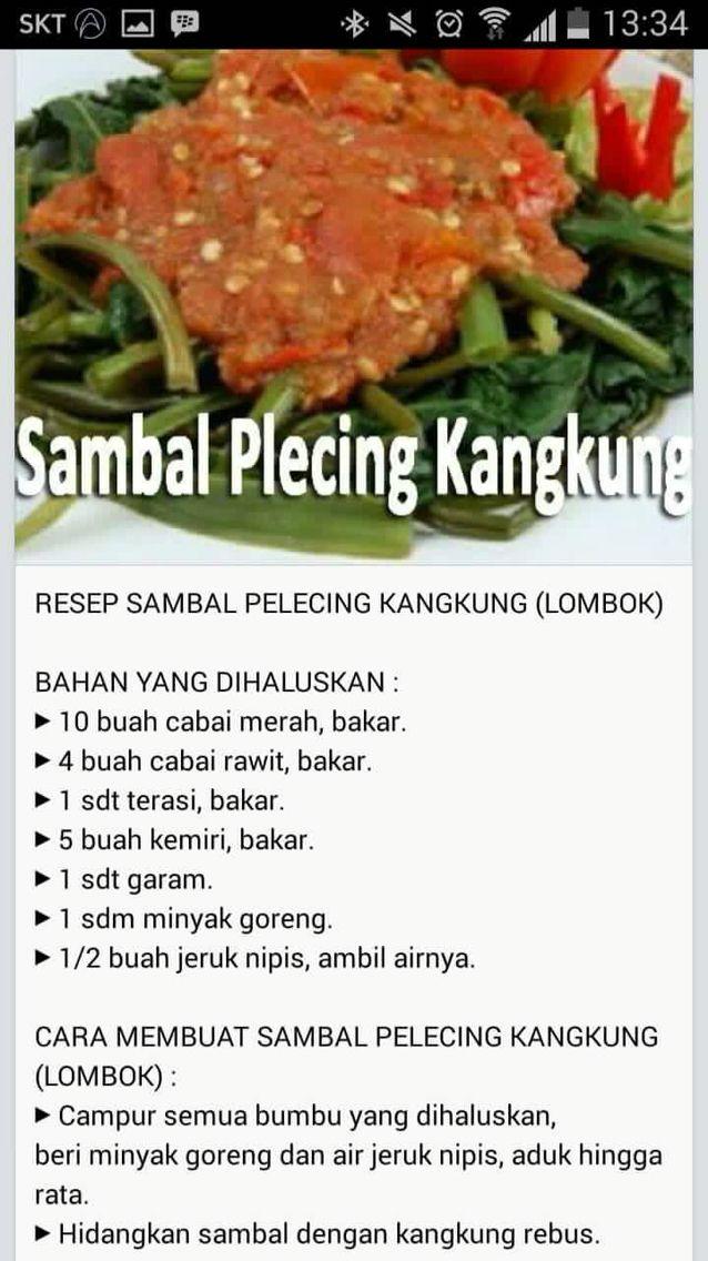 Sambal plecing kangkung