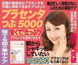 電車内で見かける女性雑誌の広告風デザイン。面白い。目立つ。