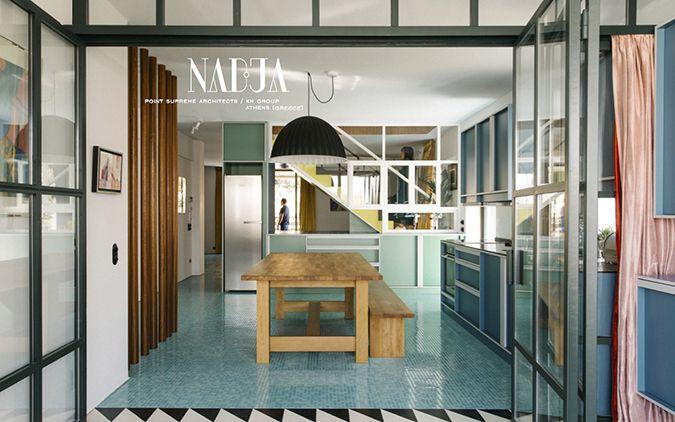 The New Eclectic Interior Design Book Kaleidoscope Gestalten  Design Gallerist - Discover the season's rare and unique design ideas. Visit us atwww.designgallerist.com/blog/#DesignGallerist #uniquedesignideas #contemporarydesign @designgallerist