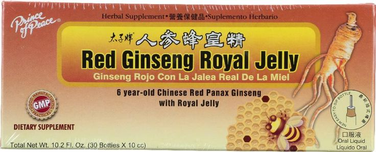 PRINCE OF PEACE: Red Ginseng Royal Jelly, 30 Bottles