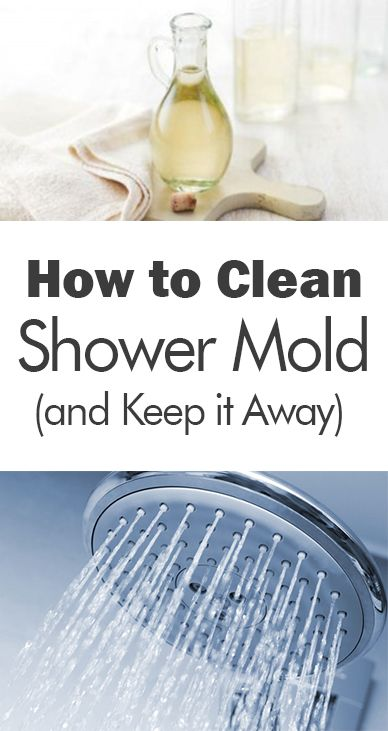 how to get rid of mildew in shower