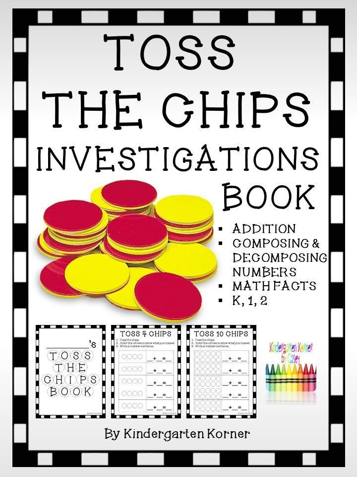Have your students create an 8 page TOSS THE CHIPS BOOK as they discover different combinations that add up to numbers 4 through 10. This NO PREP student activity book is the perfect extension of the Investigations Toss the Chips Lesson and focuses on addition, number composition and decomposition, and math facts. Great for kindergarten, first, or second grade!