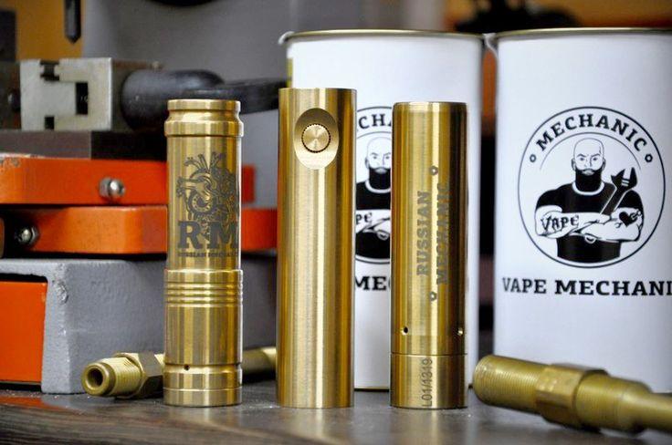 Картонные тубусы для упаковки механического мода Vape Mechanic для продвинутых вейперов.