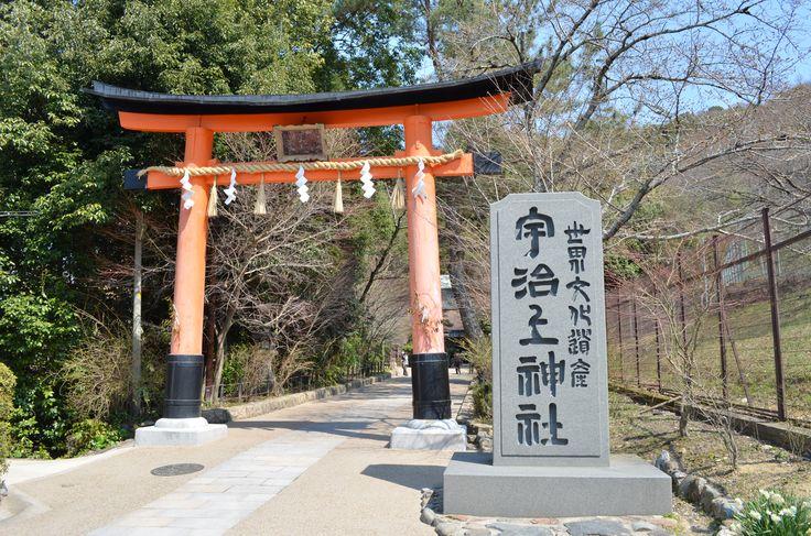 Ujigami Shrine 宇治上神社