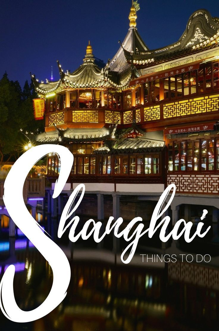 The following are things to do in #Shanghai for every interest – great ideas for your #China #travel itinerary no matter what you like to do!
