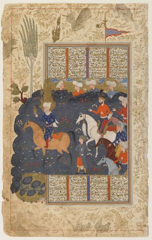 Folio from a Shahnama (Book of Kings) by Firdawsi (d.1020); recto: Iskandar and Khidr on horseback; verso: text, Iskandar seeks the fountain of life circa 1590-1600 Safavid period  Opaque watercolor, ink and gold on paper H: 32.4 W: 20.4 cm  Shiraz, Iran  Purchase--Smithsonian Unrestricted Trust Funds, Smithsonian Collections Acquisition Program, and Dr. Arthur M. Sackler S1986.272