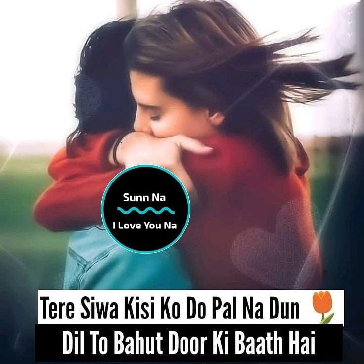 Long Distance Relationship Is Difficult If Your Love Is Not True