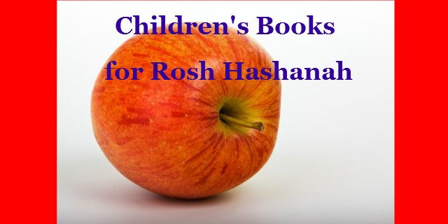 rosh hashanah pop song