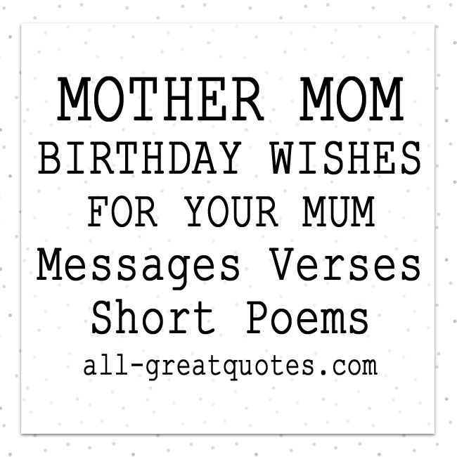 1000 Ideas About Short Birthday Poems On Pinterest: 1000+ Ideas About Birthday Wishes For Mother On Pinterest