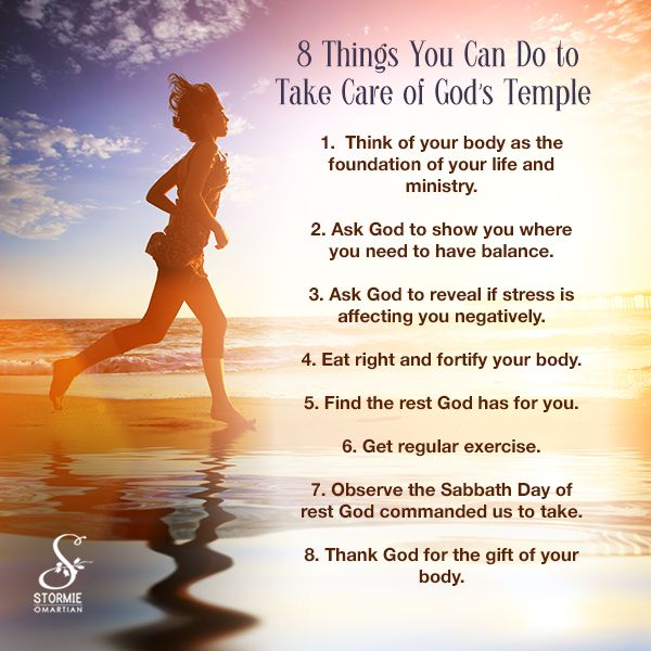 8 things you can do to take care of God's temple