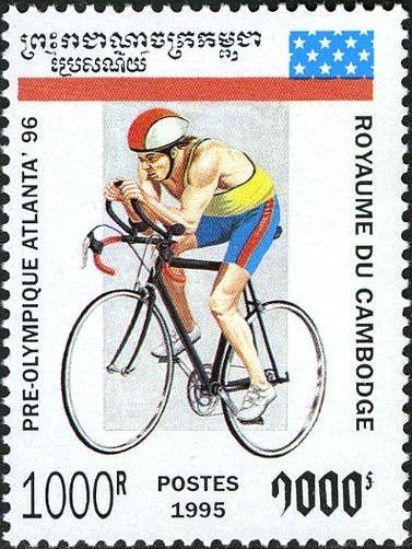 Stamp: Cycling (Cambodia) (Atlanta Summer Olympic Games) Mi:KH 1501,Yt:KH 1251