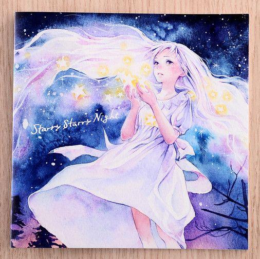 Starry Starry Night by Izmi Toyoda