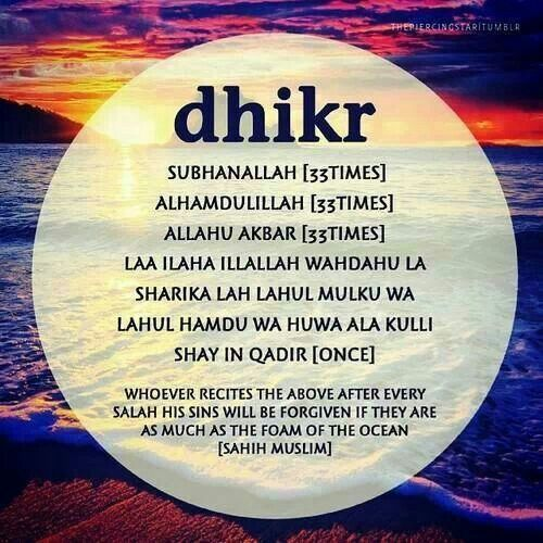 #dhikr ... you should also remind your spouses to act on this blessed #sunnah {http://www.PureMatrimony.com/}