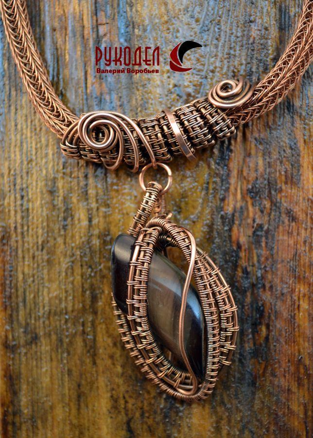 Ожерелье  из проволоки в технике Vikinq Knit и Wire Wrapping. Автор Валерий Воробьев