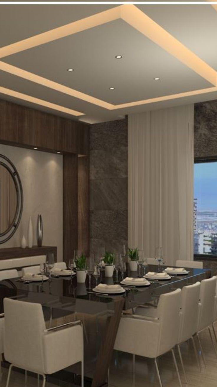 False Ceiling Designs For Small Rooms: الجواد للديكور 03223715