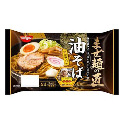 まぜ麺の匠 <油そば> - 食@新製品 - 『新製品』から食の今と明日を見る!