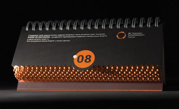 Философский календарь от украинской Студии Графического Дизайна Юрка Гуцуляка. Создавался он для ВС Энерджи Интернейшнл Украина и позволяет Вам прожигать Вашу жизнь по-настоящему.