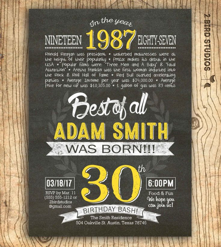 Cool FREE 30th Birthday Invitation Wording