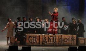 Χαμός στο Ηρώδειο για το Sweeney Todd   Το μιούζικαλ Sweeney Todd μεταφρασμένο στα ελληνικά ανέβηκε στο Ηρώδειο  from Ροή http://ift.tt/2uc7hjw Ροή