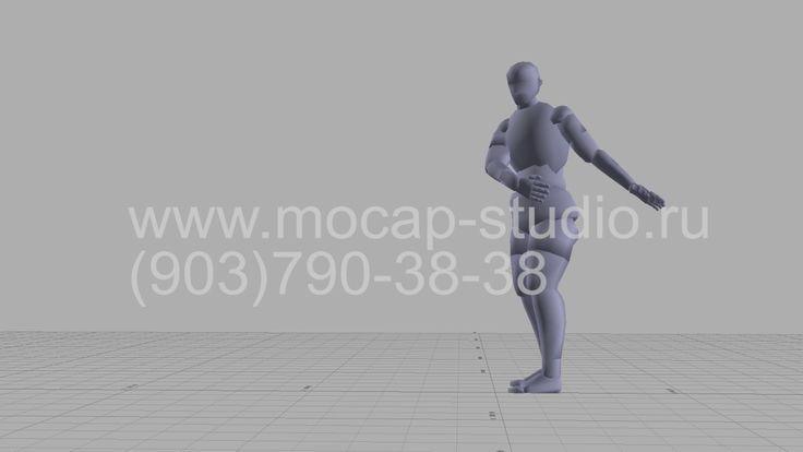 Library  Motion capture. Падение. Камера 2.