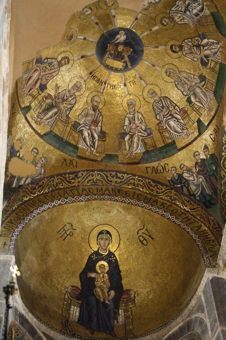 Apse mosaic from Hosios Loukas  Location: Distomo, Greece