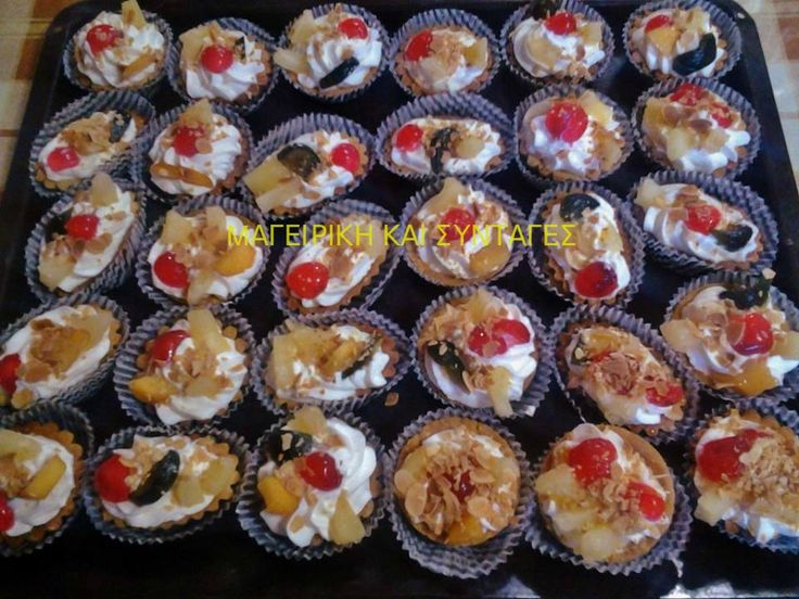 Πανεύκολα ταρτάκια με διαφορετικά γλυκά κουταλιού που θα ξετρελάνουν ολους !!! Φτιάξτε τα για κέρασμα για γιορτή για βαφτίσια γι...