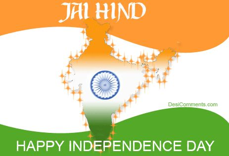 Happy Independence Day GIF