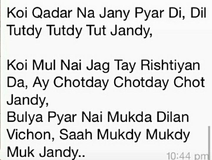 Bulley Shah