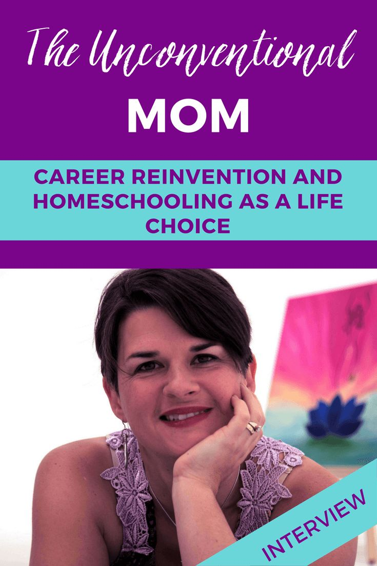 The unconventional mom: Career reinvention and homeschooling as a life choice http://screwthecubicle.com/the-unconventional-mom