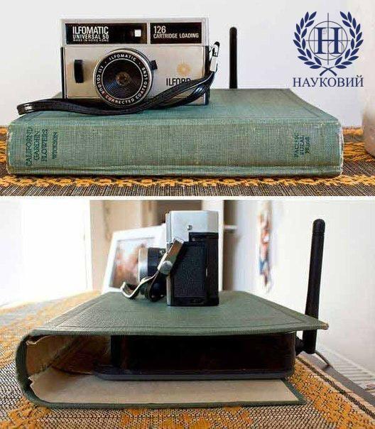 Отличная идея как замаскировать роутер с помощью старой книги.  #жк_науковый #квартиры #купитьквартиру #умныеидеи