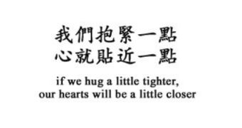 Sad Quotes About Love In Chinese : ... Sad Quotes on Pinterest Sad quotes, Sad quotes on love and Facebook