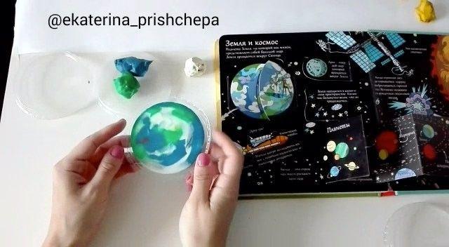 🌎🌍🌏 🌍 НАШ КОСМОС 🌏 🙋🏼 Спасибо за видео Кате @ekaterina_prishchepa 🌎 👇👇👇 Мы ещё многого не знаем о космосе! Зато знаем, как на крышечках от сметаны сделать почти настоящие планеты! 😄 ☝️️ ПОНАДОБИТСЯ: ✅ пластиковые крышечки от сметаны ✅ пластилин; ✅ изображения планет для образца. ⏩ Размазываем небольшие кусочки пластилина, имитируя причудливые узоры Марса, Юпитера, Земли или любых вымышленных планет! 🌝