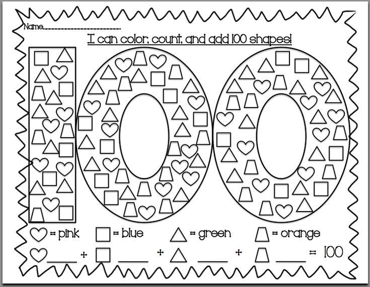 100 day of school activities | Kindersmarten: 100th Day of School!