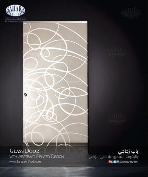 49 Best Images About Sandblast Doors And Windows Design On